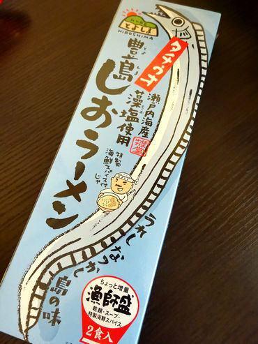豊島タチウオしおラーメン パッケージ