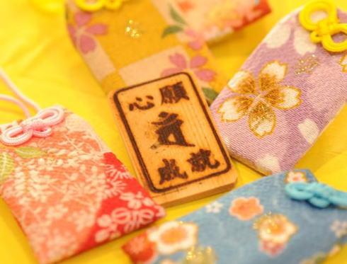 尾道 浄土寺で自分だけのお守り作り体験