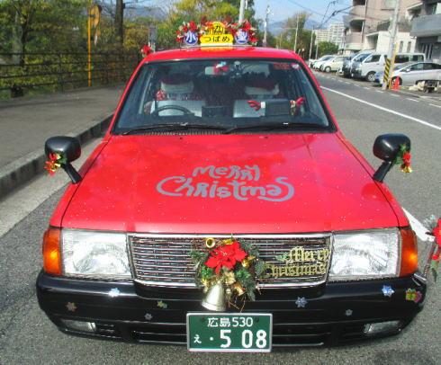 つばめ交通 サンタタクシー2