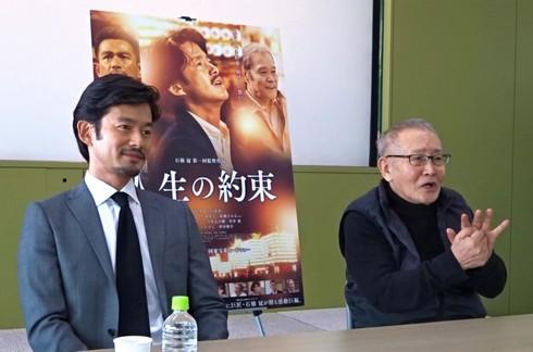 広島で竹野内豊・石橋監督が映画「人生の約束」を語る