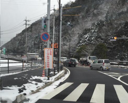 広島の雪景色 安佐北区の様子2