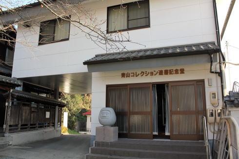 三原極楽寺 達磨記念堂 外観