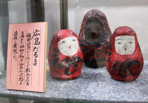 三原極楽寺 達磨記念堂 広島だるま