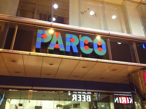 広島パルコが2016春のリニューアル、全17店舗改装