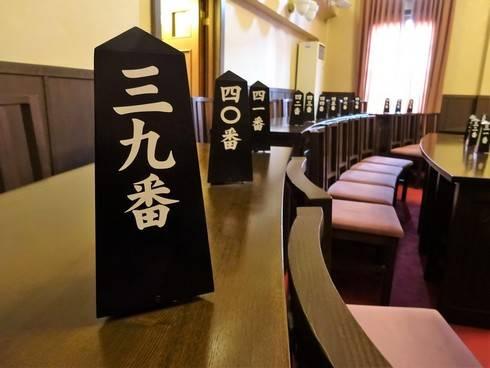 尾道商業会議所の議場の席に番号