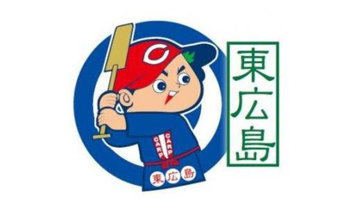 カープ坊やが杜氏に!東広島・竹原・呉で酒処イベント