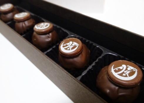 雨後の月 大吟醸ショコラ 箱の中身