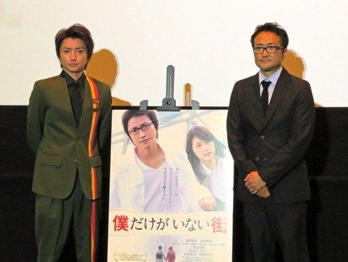 映画「僕だけがいない街」広島で舞台挨拶