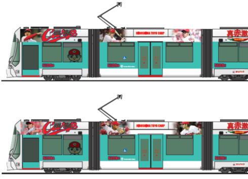 広電カープ電車2016、車窓からカープ坊や覗くデザインに