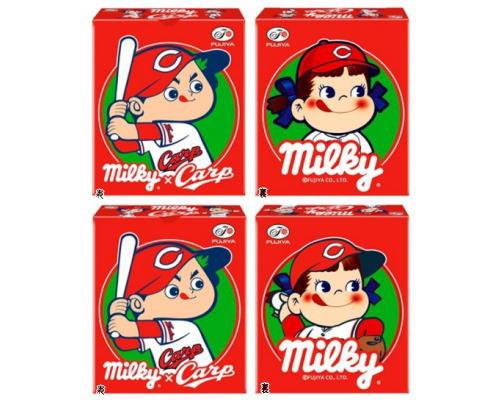 ミルキーがカープなど3球団とコラボ、2016は2種の限定パッケージ