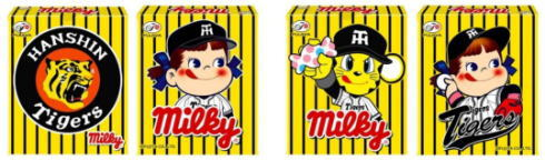 ミルキー×阪神のコラボパッケージ