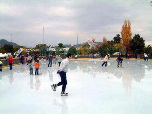 福山メモリアルパーク スケート場の写真