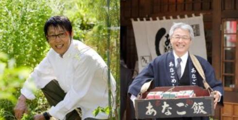 トワイライトエクスプレス瑞風の料理、広島のあなごめし・フレンチが登場