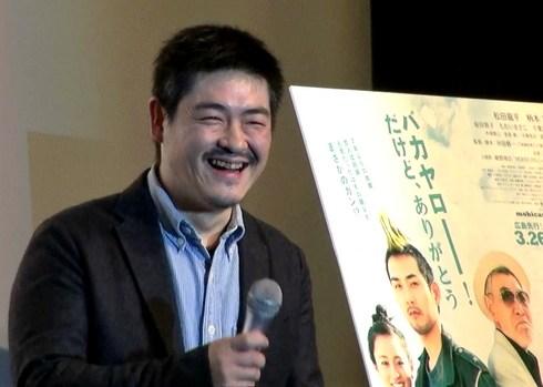 モヒカン故郷へ帰る 沖田監督