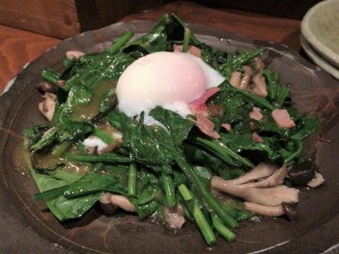 福山市 肴蔵(さかぐら) ほうれん草のホットサラダ