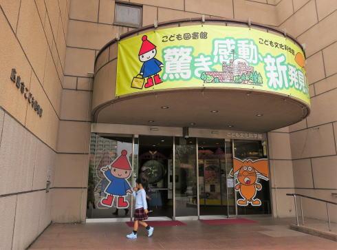 広島市こども文化科学館 1階の様子8