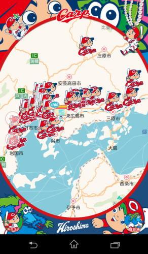 恋するマップ地図アプリに、カープバージョン