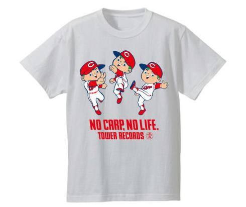 NO CARP NO LIFE Tシャツ、広島タワレコ限定でシリーズ第二弾