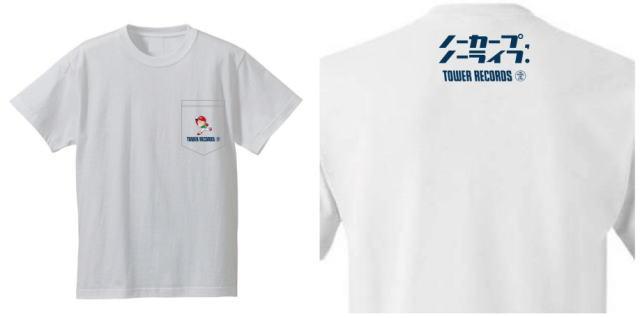 NO CARP NO LIFE Tシャツ シンプルバージョン