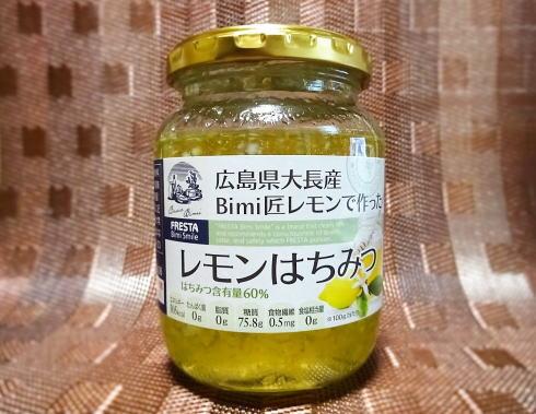 Bimiの大長レモンはちみつ、ドリンクやスイーツに