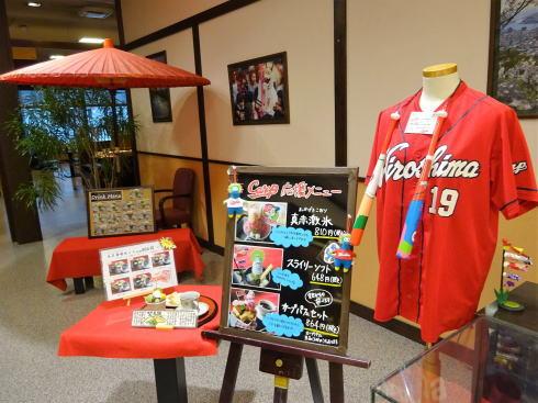 さくら茶屋 福屋広島駅前店 入口のディスプレイ