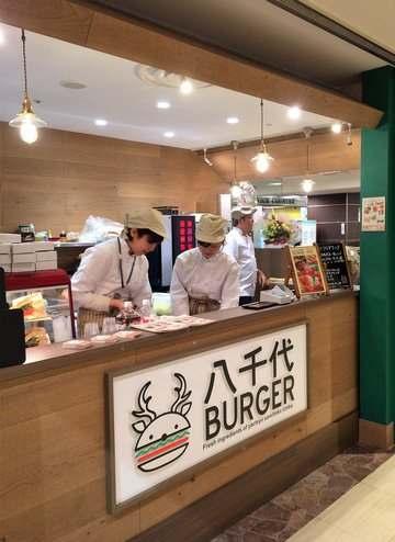 八千代バーガー ASSE地下1Fにオープン