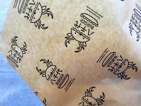 八千代バーガーのロゴ、鹿の顔がハンバーガーに