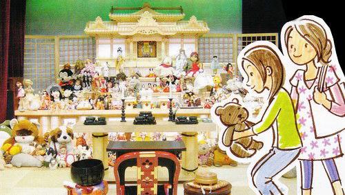 広島・廿日市市で人形供養祭