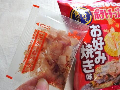 かけて食べる ポテトチップス お好み焼き味についている鰹節