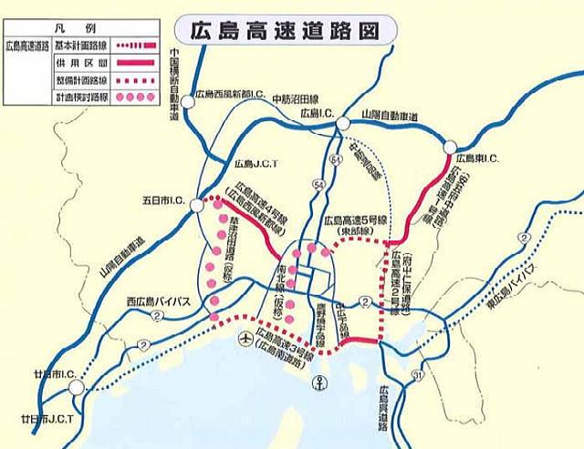 広島高速の整備内容