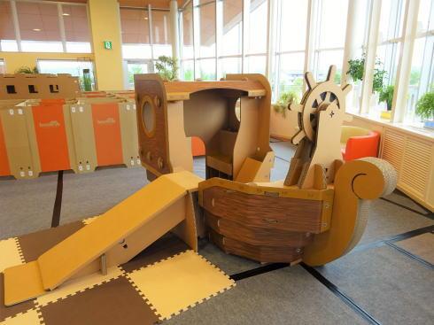 備北丘陵公園 ダンボール遊園地 海賊船すべり台