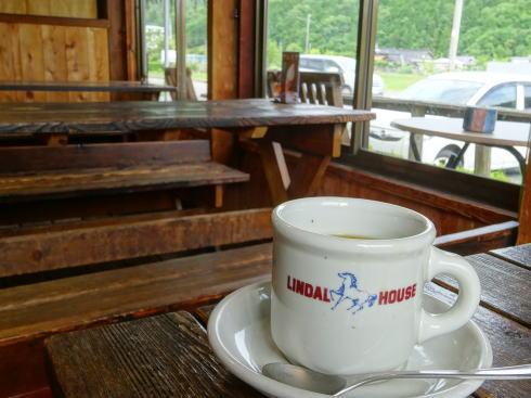 リンダルハウス 熱々コーヒーもいただける