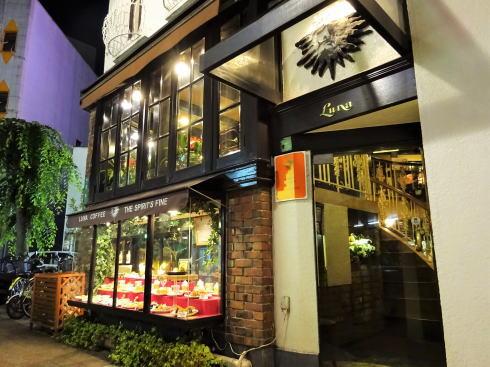 福山・ルナ(LUNA)ノスタルジックな純喫茶の名物は「プリントップ」