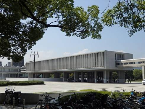 広島平和記念資料館 外観