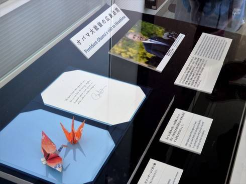 オバマ大統領の折り鶴 展示の様子2