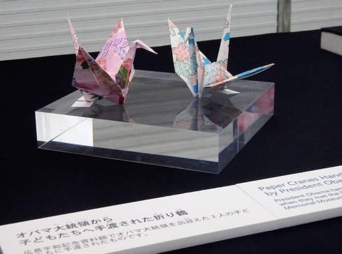 オバマ大統領の折り鶴 展示の様子1