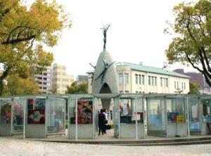 広島平和公園 平和の子の像