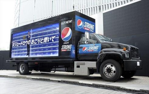 ペプシストロング5.0GV キャンペーントラック