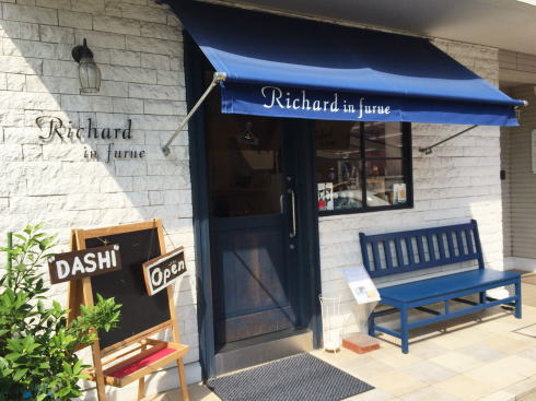 広島市西区 古江のリチャード、オシャレすぎる削り節専門店