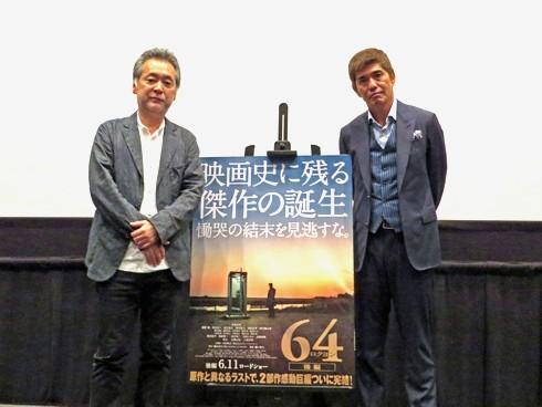 佐藤浩市が広島で舞台挨拶、映画64(ロクヨン)後編 試写会で