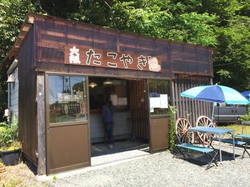 大阪たこ焼きニーズ 店舗外観