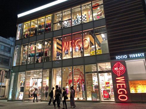 WEGOが、広島ゼロゲート2(パルコ本館横)にオープン