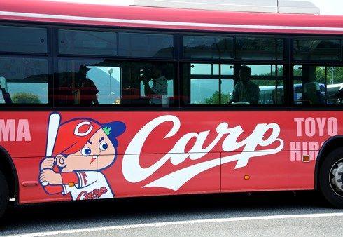 カープ応援ラッピングバス、中国JRバスが広島市で運行開始