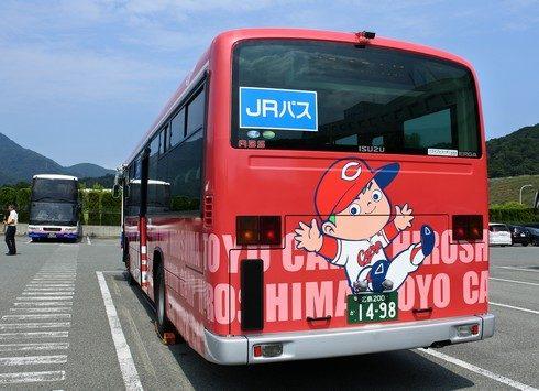 中国JRバスが、カープ応援ラッピングバス