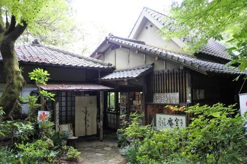 三瀧寺境内にある 空点庵の外観