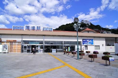尾道駅 以前の駅舎