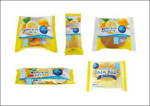 瀬戸内レモンを使用した夏限定のモンテール新商品