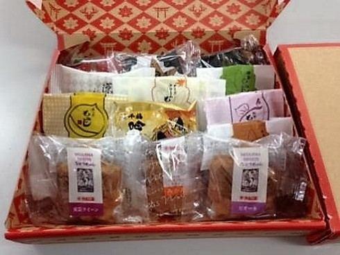 広島県のご当地ボックスは「安芸の宮島」