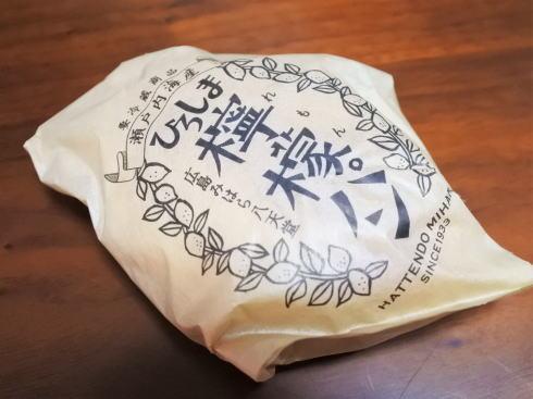 カフェリエ内八天堂本店 ひろしま檸檬パンも販売