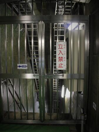 八田原ダム 開放されている通路3